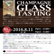 event_champagne_tasting