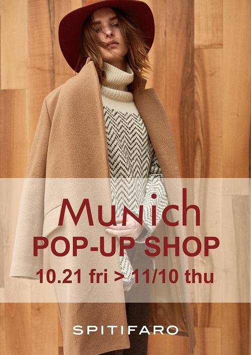 munich-pop-up%e4%ba%ac%e9%83%bd%e5%85%a5%e7%a8%bf