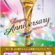 7th_anniversary_news