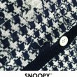 SNOOPY×VOYAGES_3月_web