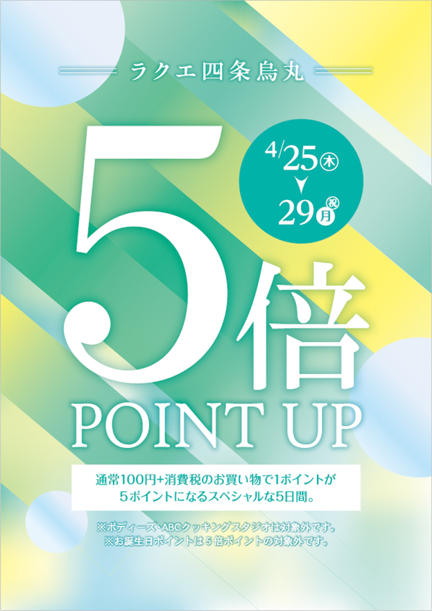 201904_5xpoint